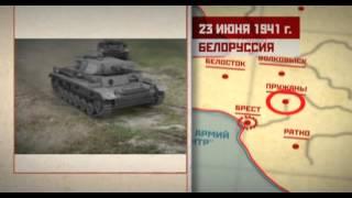Великая Война - Фильм 1-й -