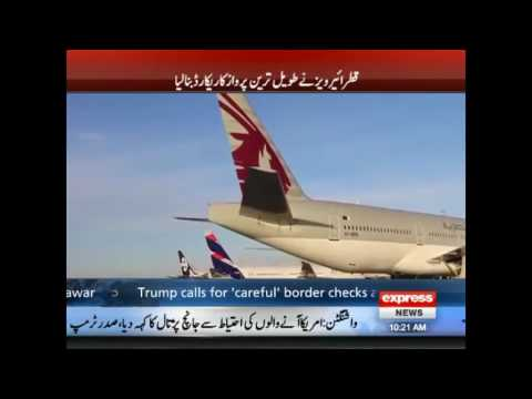 Longest Flight - Qatar Airways makes amazing World Record | Express News