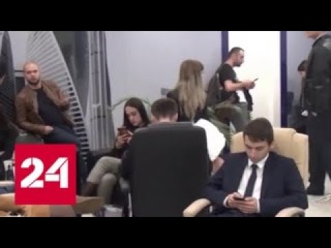 МВД разоблачило аферистов, похитивших миллиард у Forex-игроков - Россия 24
