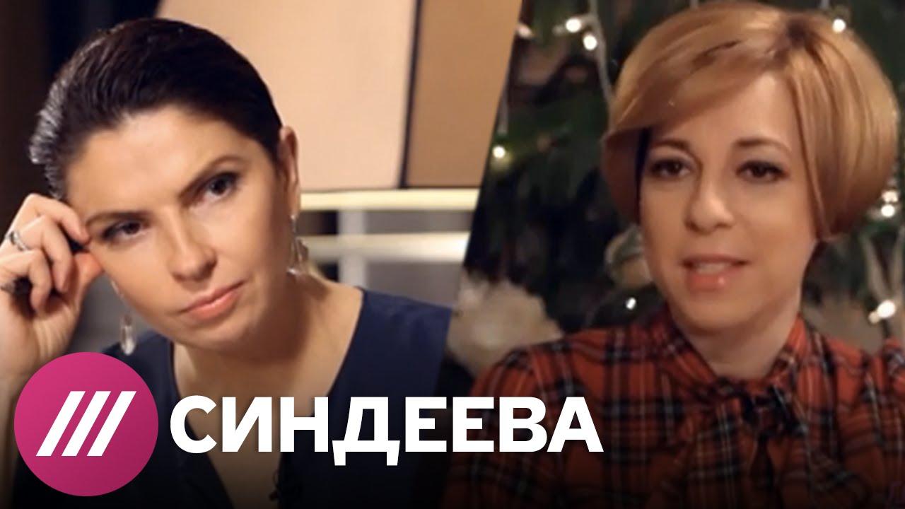Марианна Максимовская о трагедии журналистики в России