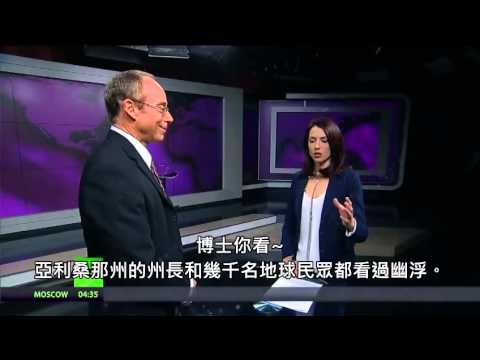 Steven Greer(史蒂芬格里爾) 俄羅斯電視台外星人揭露訪談