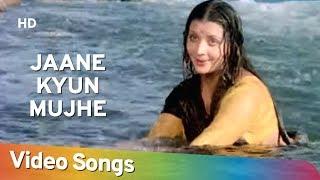 Jaane Kyun Mujhe (HD) | Apradhi (1974) | Yogeeta Bali | Kiran Kumar | Suman Kalyanpur | Hindi Song