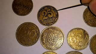 Монеты Украины Другой Металл