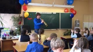 Родительский час.  Урок музыки.