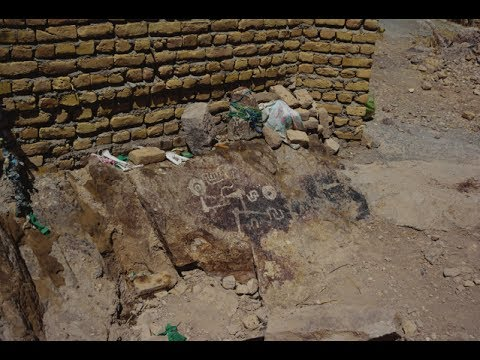 Iran Rock art from unknown ancient civilisation discovered