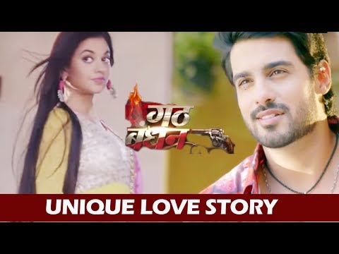 Gathbandhan: Dhanno & Raghu's UNIQUE Love Story | Colors TV New Serial