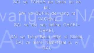 Sai -- song of Satinder Sartaaj with { Lyrics} part-2