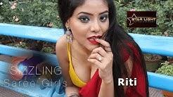 SIZZLING SAREE GIRLS || TEASER 3 || RITI