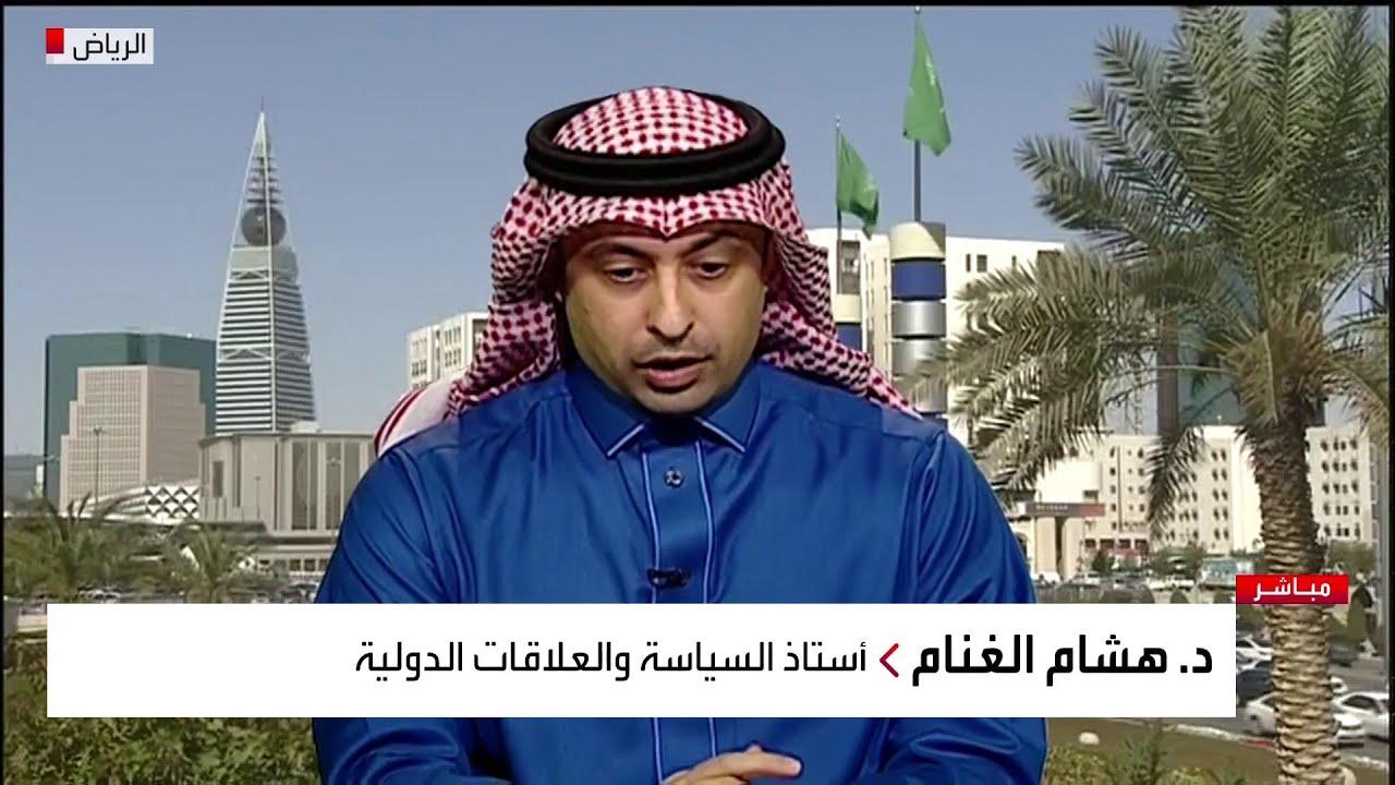 نشرة الرابعة | إدارة بايدن: ملتزمون بمحاسبة من يحاول تقويض أمن السعودية  - نشر قبل 29 دقيقة