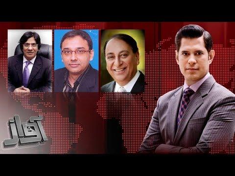 Awaz - SAMAA TV - 08 Nov 2017