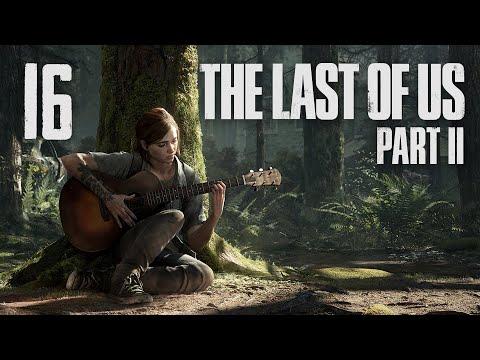 Видео: The Last of Us 2 - Прохождение игры на русском - Сиэтл - Школа в Истбруке [#16] | PS4
