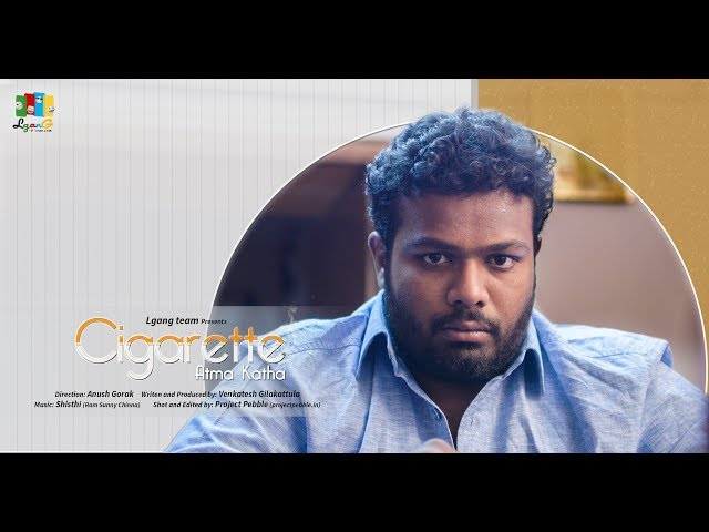 Cigarette Atma Katha   Best Concept Award Winner at TANA 2017  Telugu Short Film  LGang Talkies