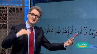 Kur'an Öğreniyorum 35.Bölüm - Yasin Suresi (1-12) 2017 Video