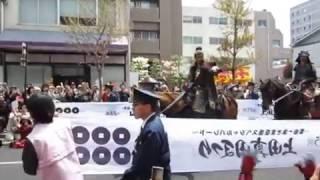 2017年4月29日(土)第35回上田真田まつりで行われたスペシャルパレード...