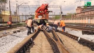 Ремонт железной дороги. Как сейчас происходит замена рельсов. Часть 2. Без ручного труда - никак..
