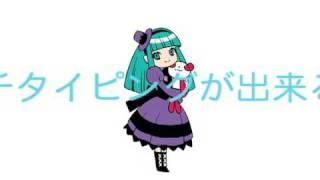 DMMライブトーク「B-タッチGO!GO!」ジングル 名波はるか 検索動画 24
