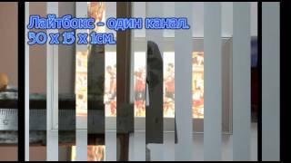 видео POS материалы киев