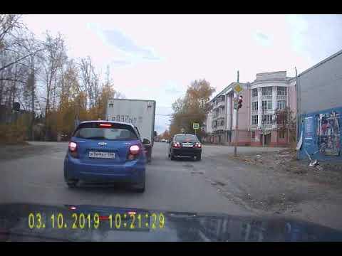 г Ревда,Свердловская обл  часть 1
