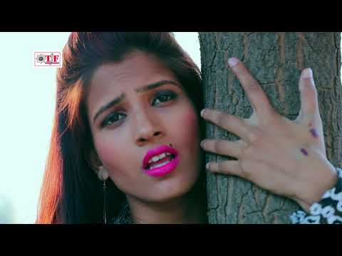 Broken Heart Bhojpuri Sad Song ~ Pyar Na Bhawe Ho ~ Kavya Krishnmurti ~ Break Up Songs 2018