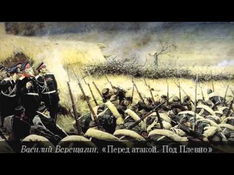 Персидский поход полковника Карягина