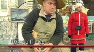 Покровський ярмарок у Ніжині(Уездные новости www.uezd.com.ua., 2012-10-15T21:57:22.000Z)