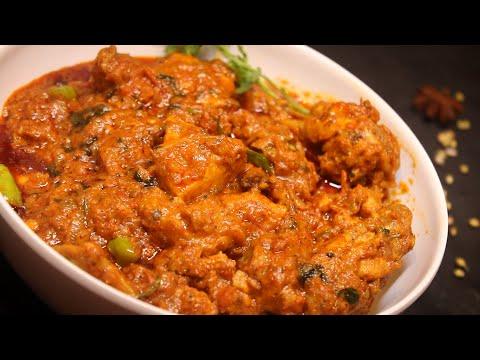 Restaurant Style Chicken Handi    ఇంట్లోనే రెస్టౌరెంట్ స్టైల్ లో చికెన్ హండి చేసుకోండి బాగుంటుంది