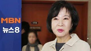 손혜원 구도심 투기 의혹 놓고 목포서 벌어진