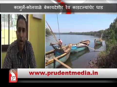 POLICE RAID ON ILLEGAL SAND EXTRACTION │Prudent Media Goa