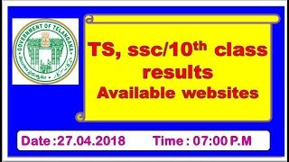 ts 10th class exam results available websites 2018 || How to check ssc results websites 2018