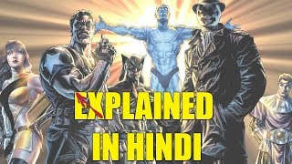 Watchmen Explained In Hindi   Before You Watch The HBO Adaptation