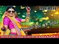 MangalVar Ni Rate Light Lab Jabajab Thay Gujarati Timli Superhit Song DJ Tamjid Alam