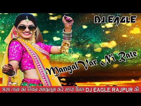 MangalVar Ni Rate Light Lab Jabajab Thay Gujarati Timli Superhit Song DJ Tamjid Alam