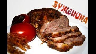 Рецепт Домашней Буженины - Homemade oven-baked ham