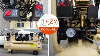 Présentation Compresseur JAVAC 2x4CV 150L