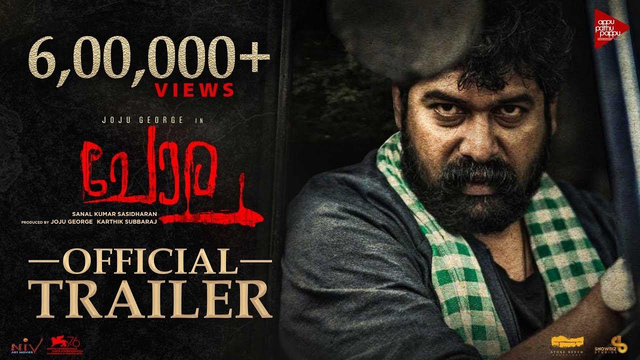 Chola Official Trailer   Joju George   Nimisha Sajayan   Sanal Kumar Sasidharan
