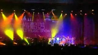 梅艳芳 Anita Mui - MUI MUSIC SHOW full show
