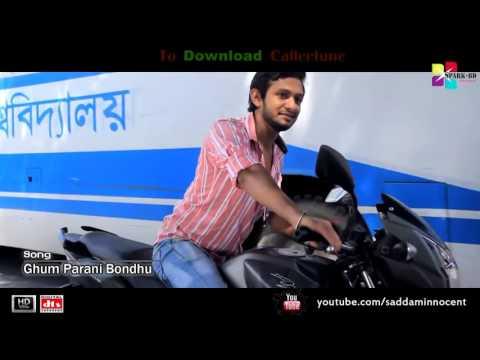 Bangladesh Album Sad Song