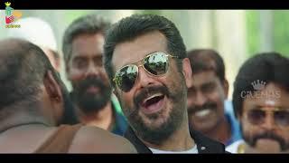 Ajith Latest Super Hit Telugu Full Movie    Telugu Movies    VIP Cinemas
