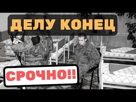 Военный признал вину в издевательствах над Рамилем Шамсутдиновым