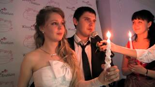 Свадьба Юлии и Антона. Семейный очаг.mp4