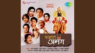 Aamhi Jato Apulya Gava 1979