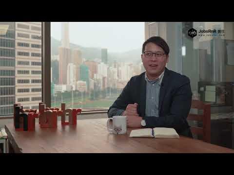【JobsRnR有約】John Wong@Madison Communications