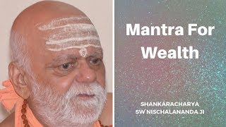 Mantra For Wealth