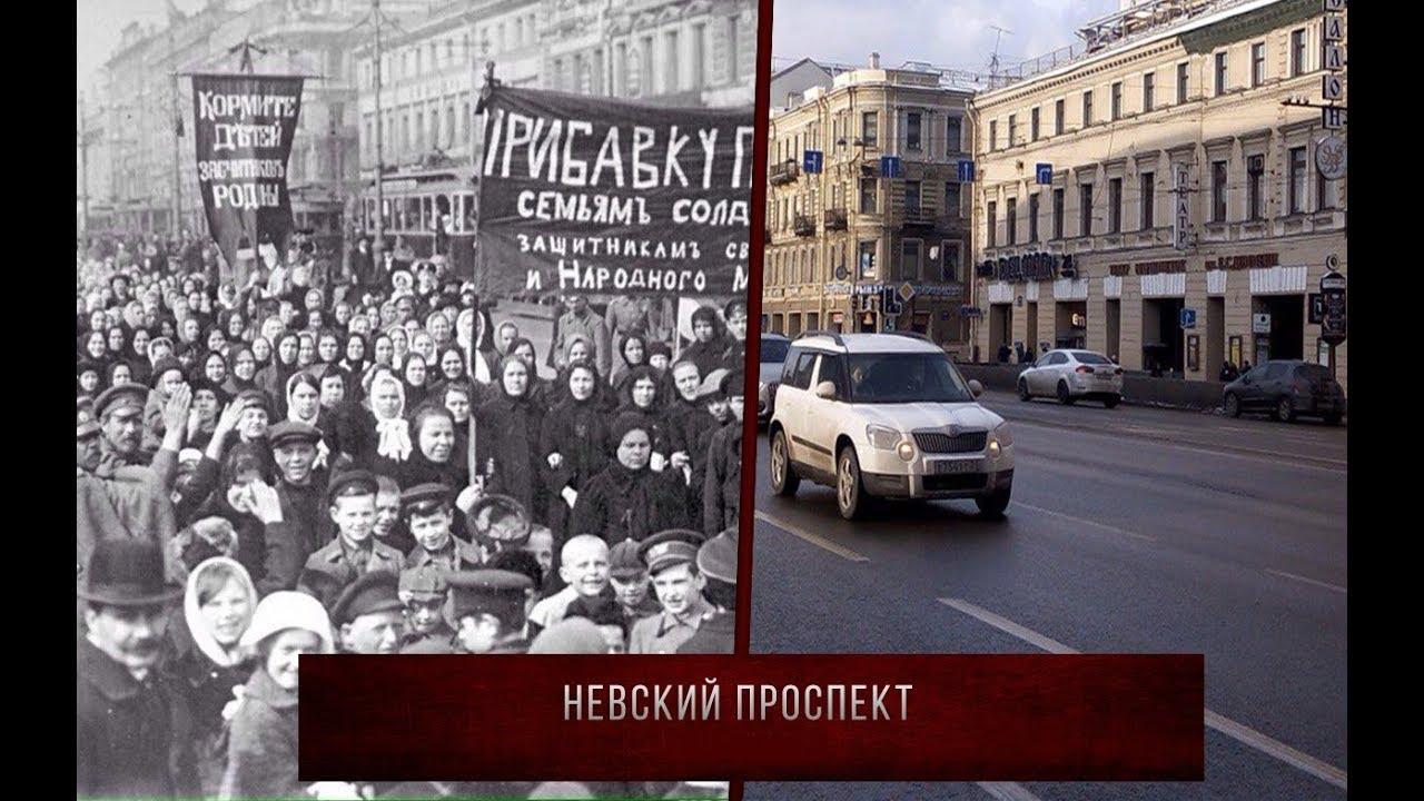 Сергей Переслегин. Картирование миров, Психоистория как задача
