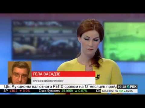 """Программа Обозреватель. Ведущая: Елена Спиридонова.""""Грузинская мечта"""" рушится"""