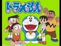 Doraemon Episode 113 121 1979