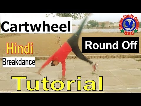 Easy Cartwheel & Round Off Tutorial - In Hindi ! How To Flip ! TRICKING TUTORIAL By Sahil Khan