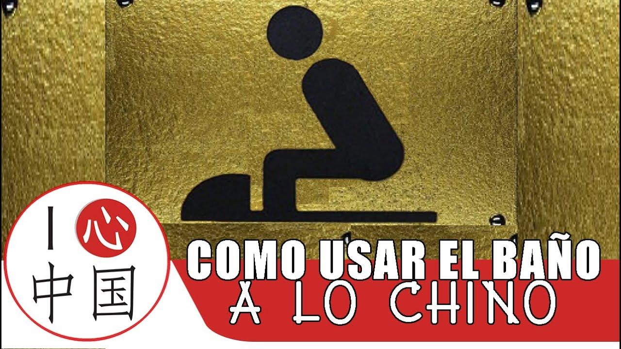 Como usar un ba o chino how to use a chinese toilet a - Como disenar un bano ...