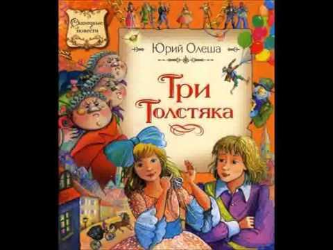 НЕЗНАЙКА В СОЛНЕЧНОМ ГОРОДЕ Сказки для детей АУДИО СКАЗКИ