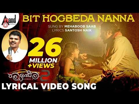 bit-hogbeda-|-raambo-2-|-mehaboob-saab-|-new-lyrical-video-2018-|-sharan-|-arjun-janya